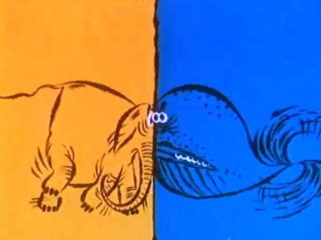 Кит или Слон?